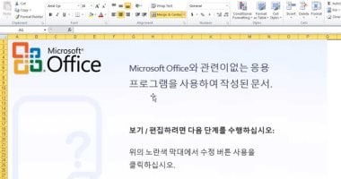 Microsoft warns users of messages in Korean language