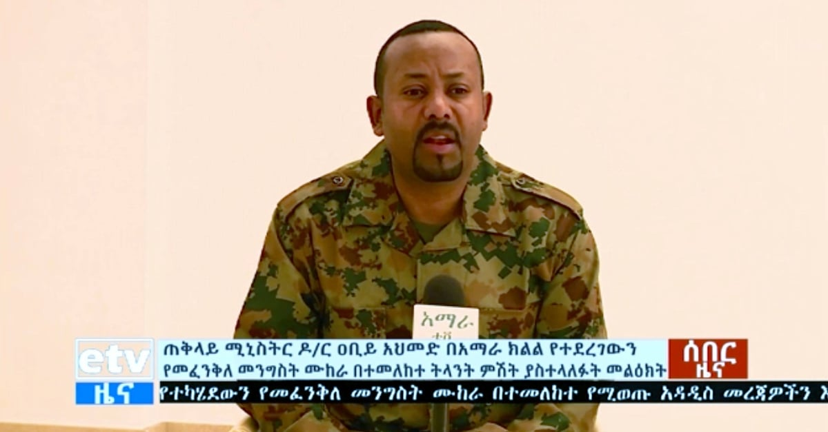 Ethiopian army chief killed in a coup attempt