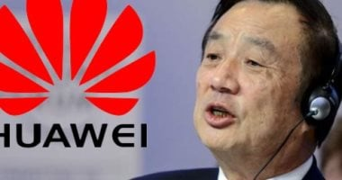 Huawei expects sales to drop to $ 100 billion by 2020