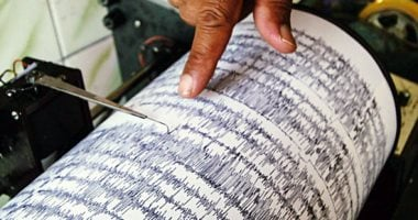 New study can protect cities in active earthquake zones