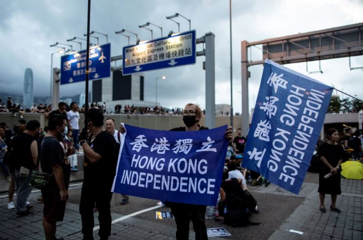 Anti-extradition protests in Hong Kong ended peacefully