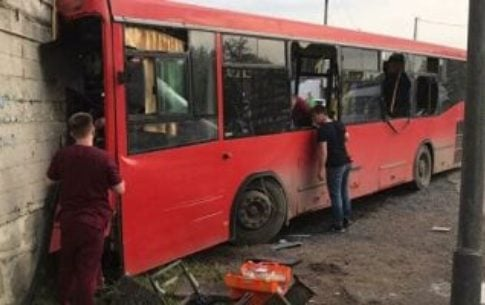 Russia: 32 injured in a bus collision in Perm city