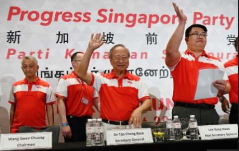 Progress Singapore Party launched to contest by-elections 2021