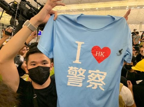Hong Kong: New round of Pro verses Anti-government demonstrations