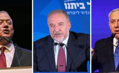 Israeli president will begin consultations on forming a new government tomorrow