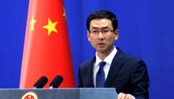 China condemns US decision to blacklist 28 Chinese entities