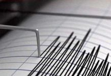 Earthquake measuring 5.5 magnitude hits northern Argentina