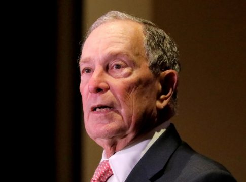 Bloomberg: Unaware of the White House campaign for prisoner